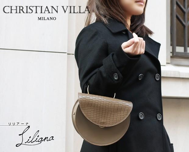 【CHRISTIAN VILLA】メタルハンドル2wayラウンドハンドバッグ<リリアーナ>