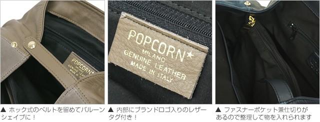 【POPCORN】カーフレザースエードベルトフラップタッセルトート<ファビアーナ> 詳細
