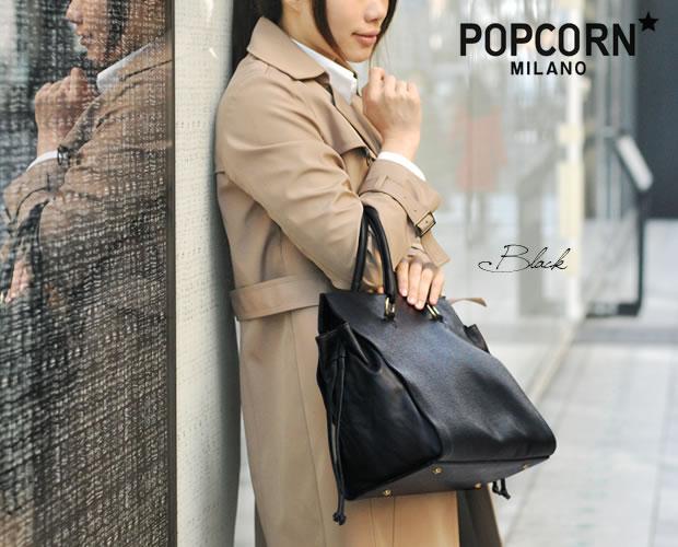 【POPCORN(ポップコーン)】2WAYコンビレザートートバッグ ブラック