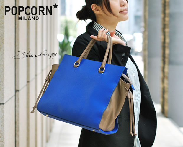【POPCORN(ポップコーン)】2WAYコンビレザートートバッグ ブルー