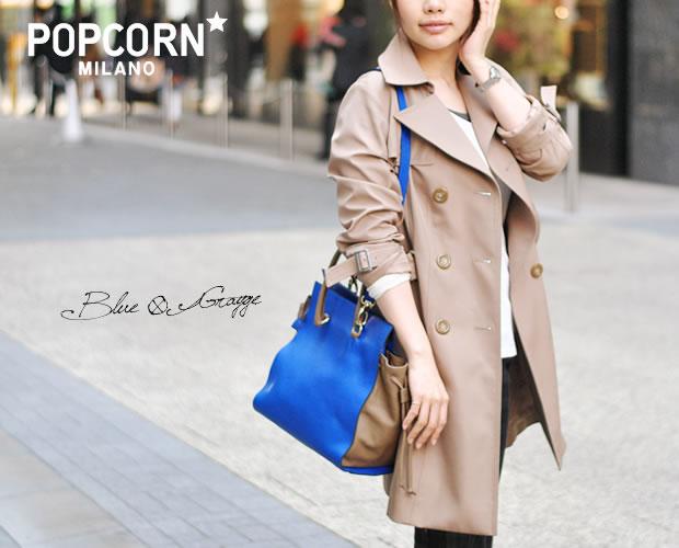 【POPCORN(ポップコーン)】2WAYコンビレザートートバッグ ブルー 肩掛けイメージ