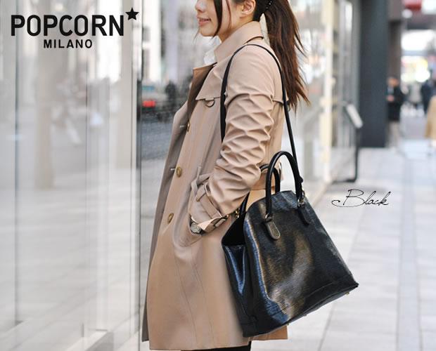 【POPCORN(ポップコーン)】2WAY 型押し艶レザードーム型トートバッグ ブラック 斜め掛けイメージ