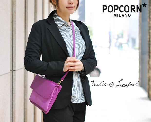 【POPCORN(ポップコーン)】バイカラー クラッチ ハンドバッグ フューシャ×ラメピンク 斜め掛けイメージ