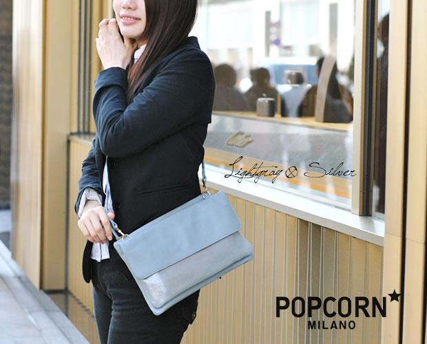 【POPCORN(ポップコーン)】バイカラー クラッチ ハンドバッグ グレー×シルバー 斜め掛けイメージ