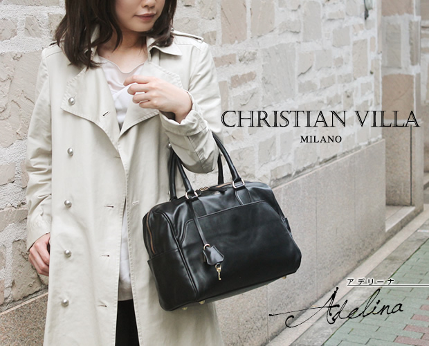 【CHRISTIAN VILLA】ボストンバッグ