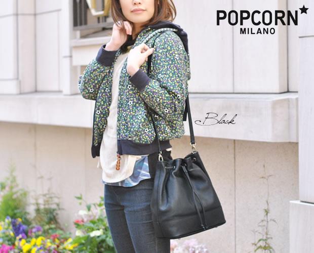 【POPCORN】ワンハンドル2WAY巾着バッグ