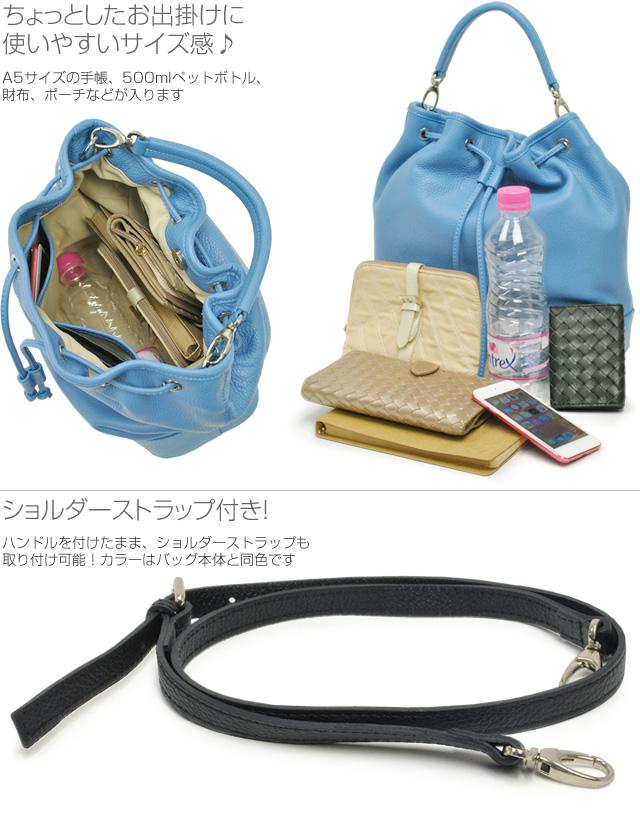 【POPCORN】ワンハンドル2WAY巾着バッグ 詳細