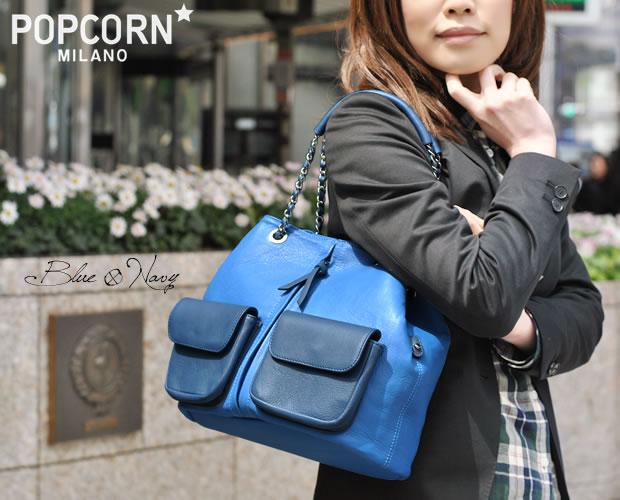 【POPCORN】バイカラー2WAYチェーンハンドルバッグ