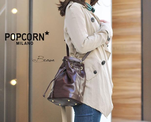 【POPCORN】2WAY巾着バッグ
