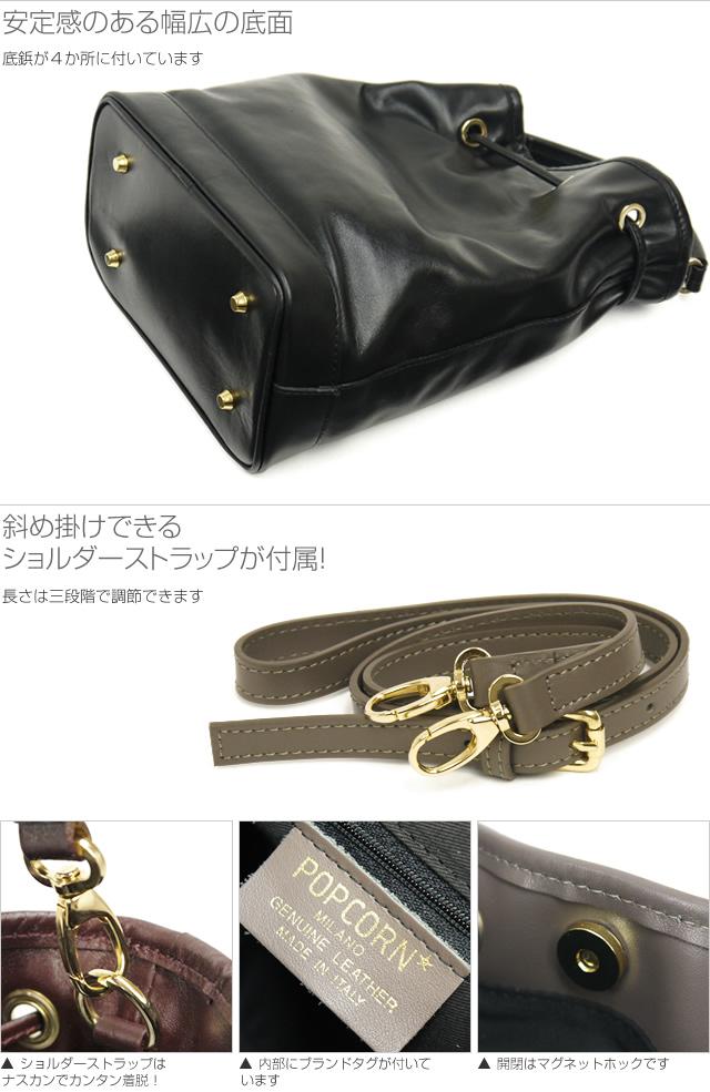 【POPCORN】2WAY巾着バッグ 詳細