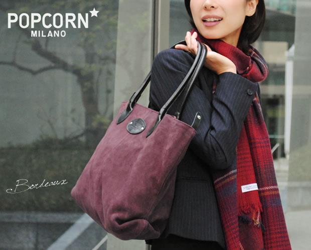 【POPCORN】スエード トートバッグ