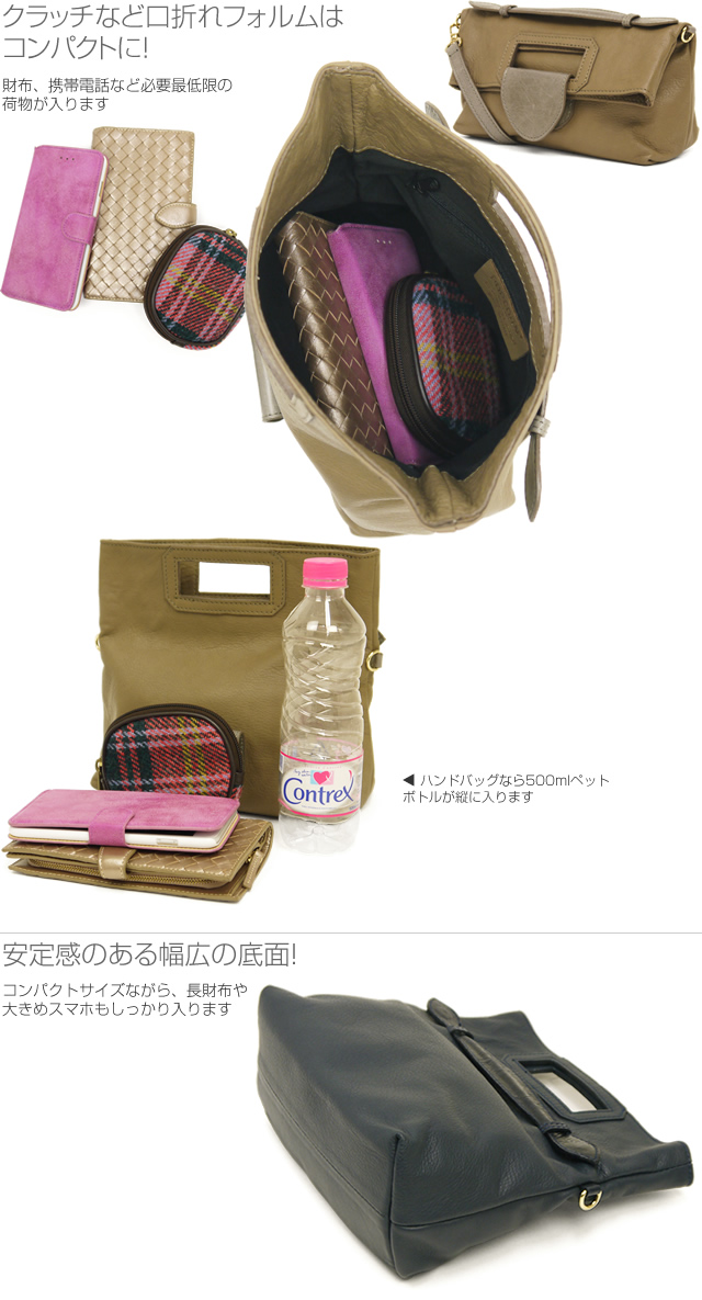 【POPCORN】2WAYミニショルダーバッグ 詳細