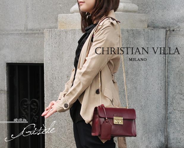 【CHRISTIAN VILLA】チェーンバッグ