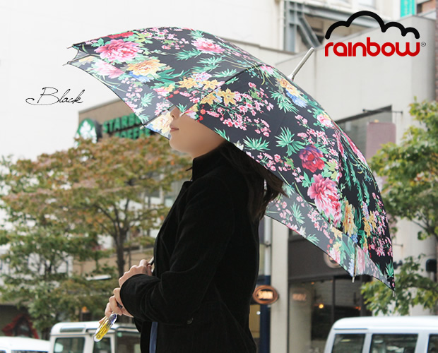 【rainbow(レインボウ)】イタリアブランドフラワープリント傘