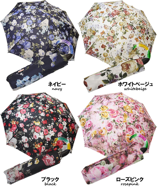 プリント折りたたみ傘全カラー2