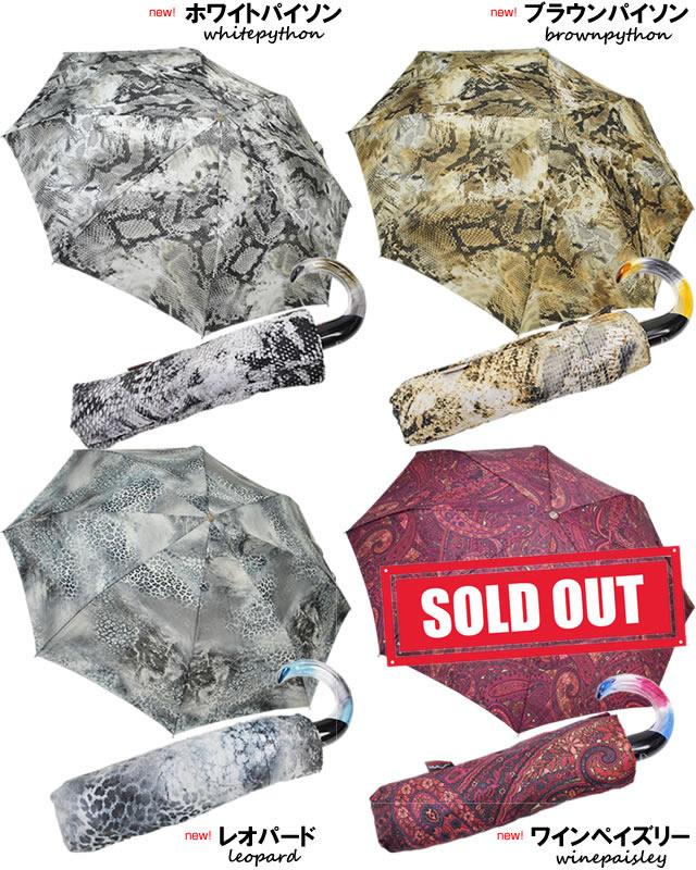プリント折りたたみ傘全カラー1