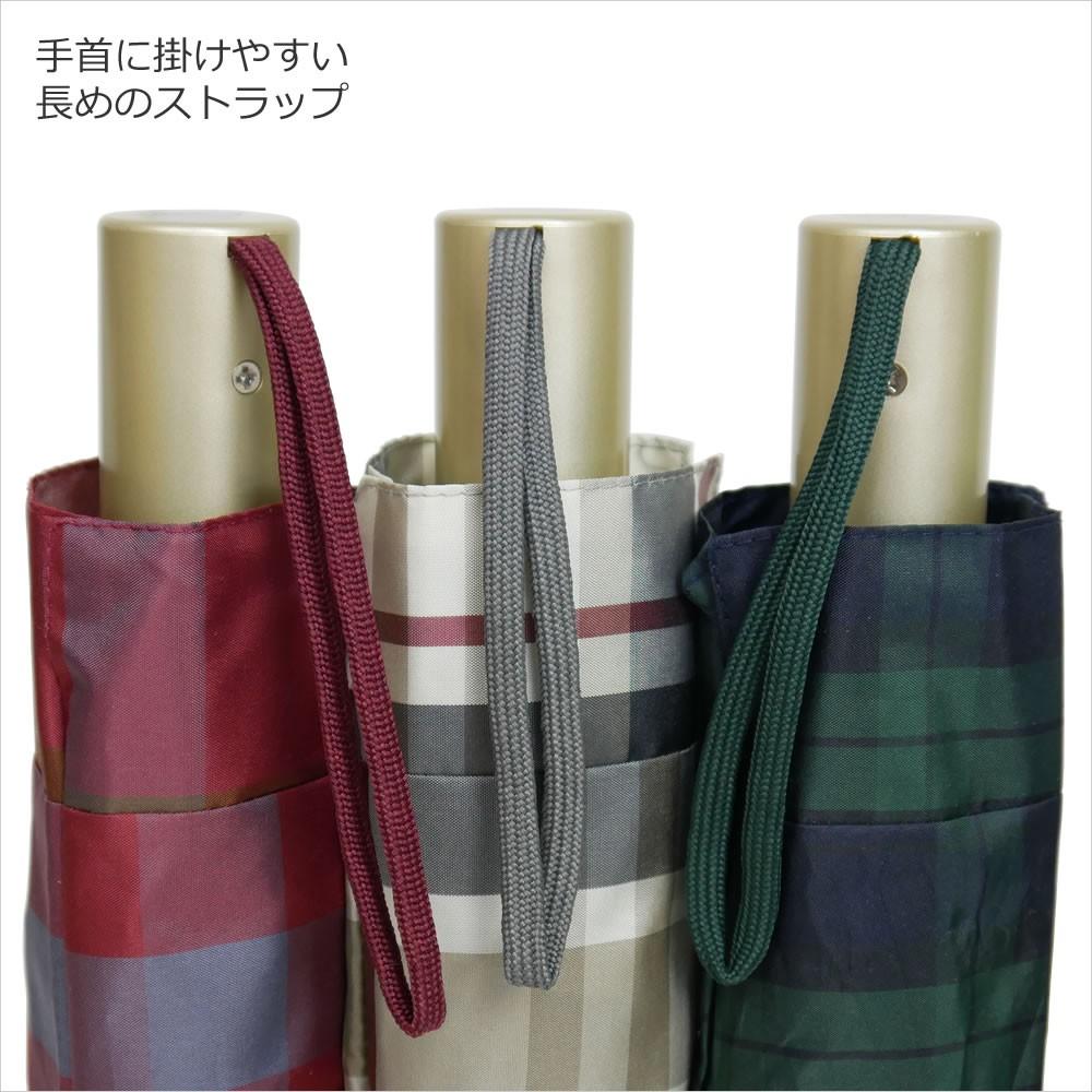 【rainbow】イタリア製ヨークストライプ柄折りたたみ傘 詳細