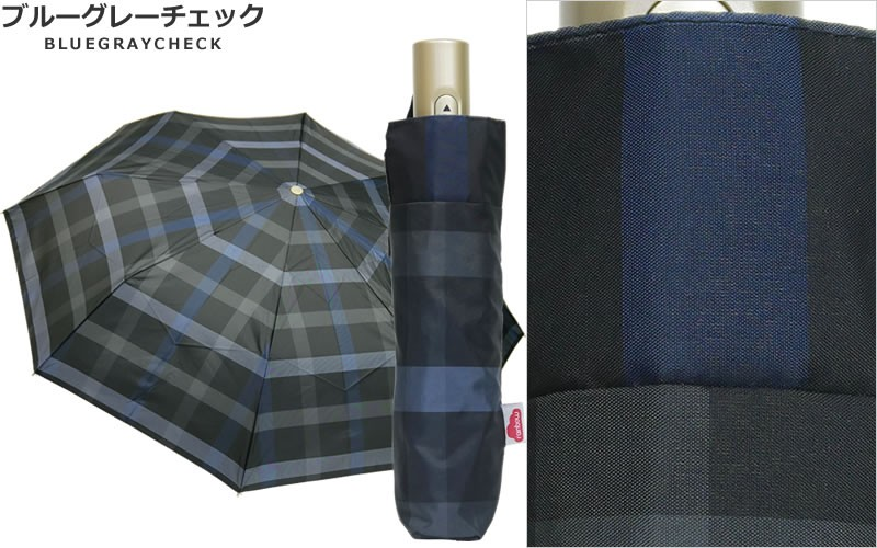 【rainbow(レインボウ)】チェック柄ワンタッチ自動開閉折りたたみ傘
