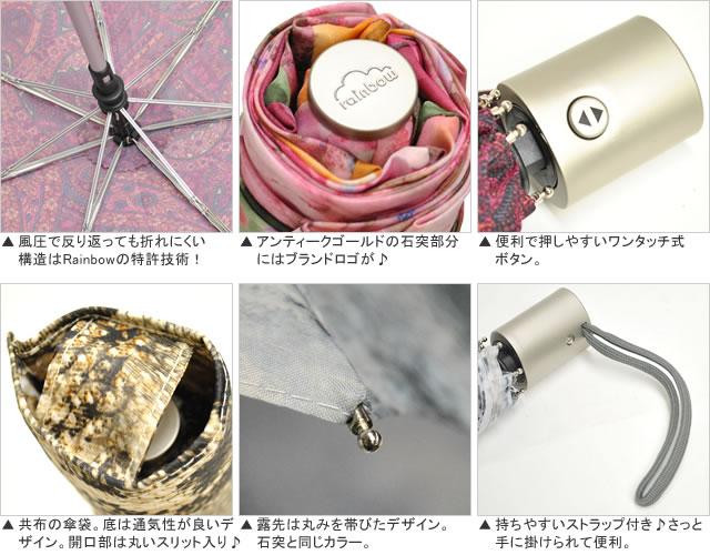 【rainbow】イタリア製フラワープリント柄折りたたみ傘 詳細