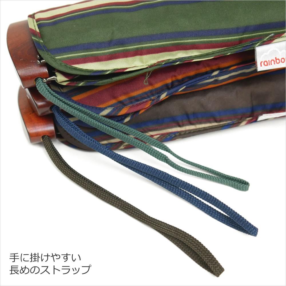 【Rainbow】ヨークストライプコンパクトミニ折りたたみ傘 詳細