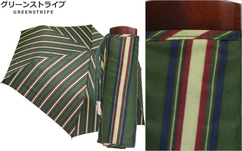 【rainbow(レインボウ)】フラワープリントワンタッチオープン折りたたみ傘