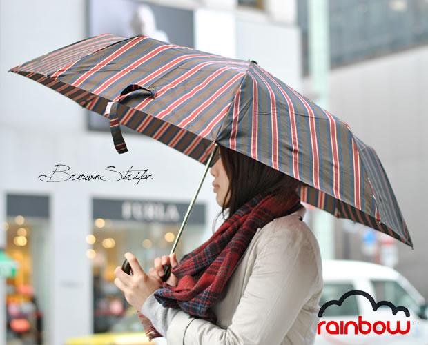 【rainbow】イタリア製ヨークストライプ柄折りたたみ傘
