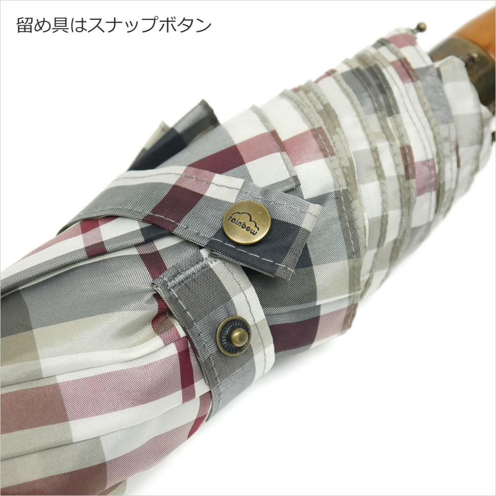 【rainbow】イタリア製チェック柄折りたたみ傘 詳細