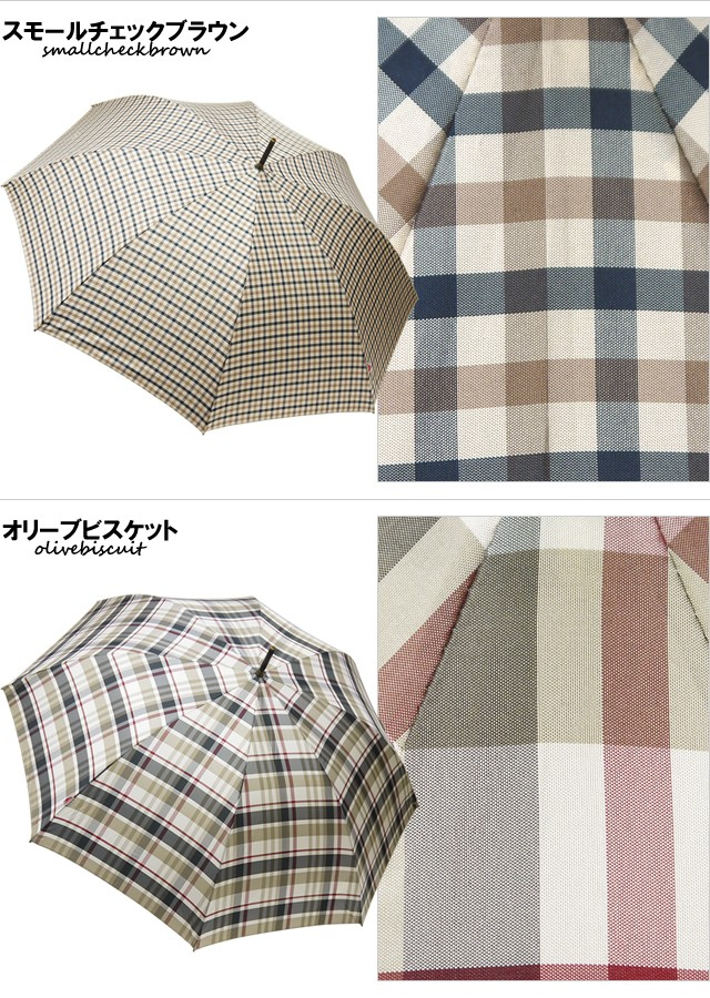 rainbowメンズワンタッチ長傘