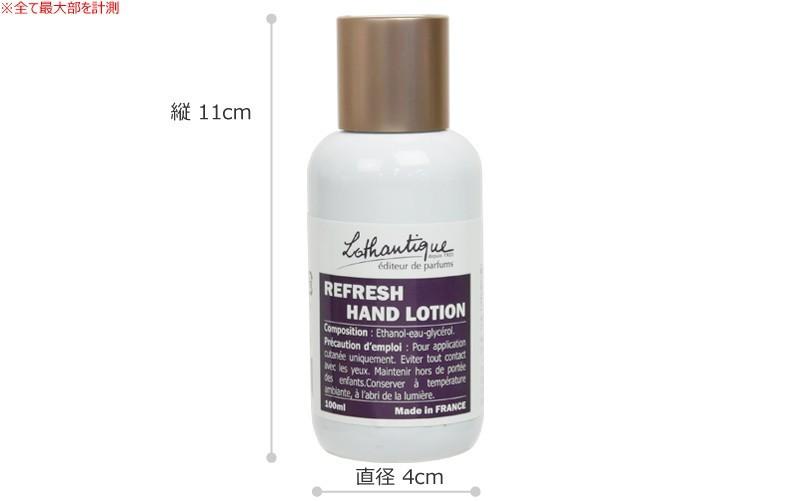 SCOTTISH FINE SOAPS サイズ詳細