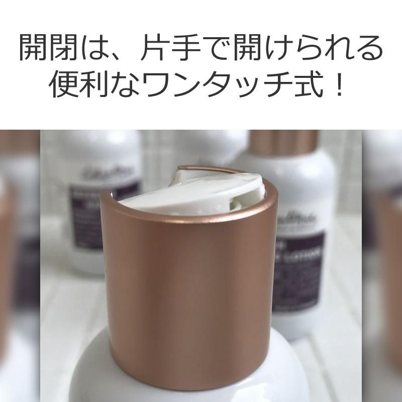 SCOTTISH FINE SOAPS 詳細
