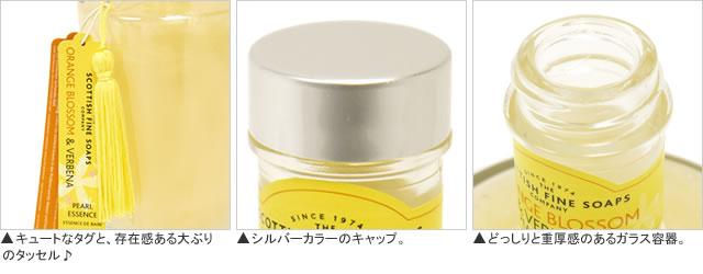 【SCOTTISH FINE SOAPS(スコティッシュファインソープ)】ハンドソープ 詳細