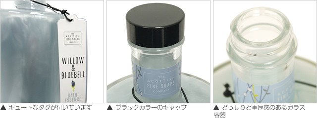 SCOTTISH FINE SOAPS 詳細