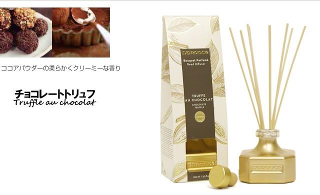 【デュランス】フレグランスブーケWinter Collection>