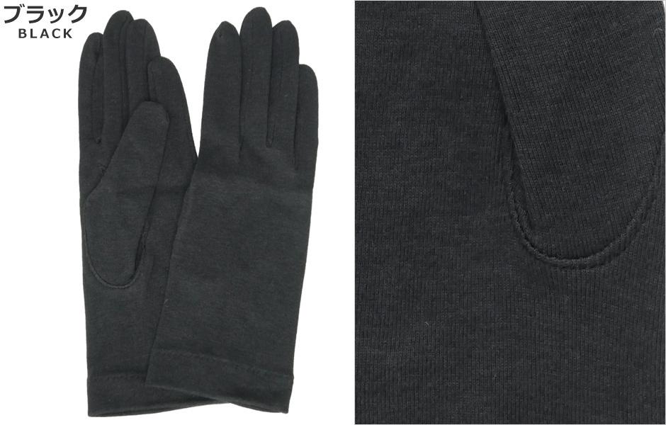 【CarronSelect】オリーブファイバーショート丈手袋