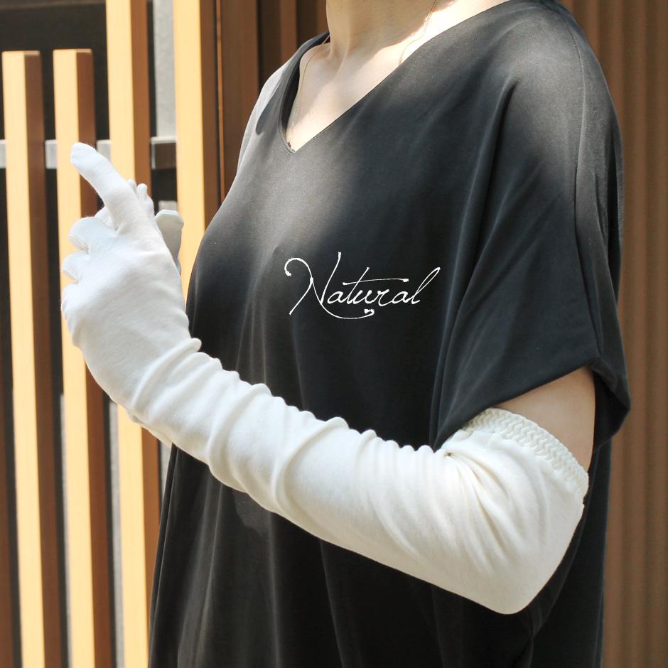 【CarronSelect】オリーブファイバーロング丈手袋