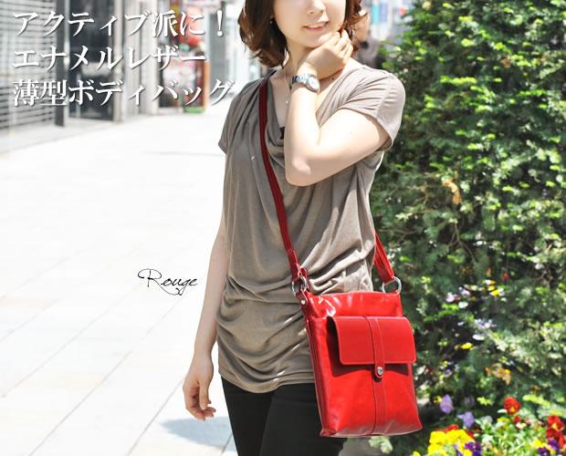 【TEXIER(テキシエ)】フランス製エナメル本革レザー&シンセティック薄型ボディバッグ