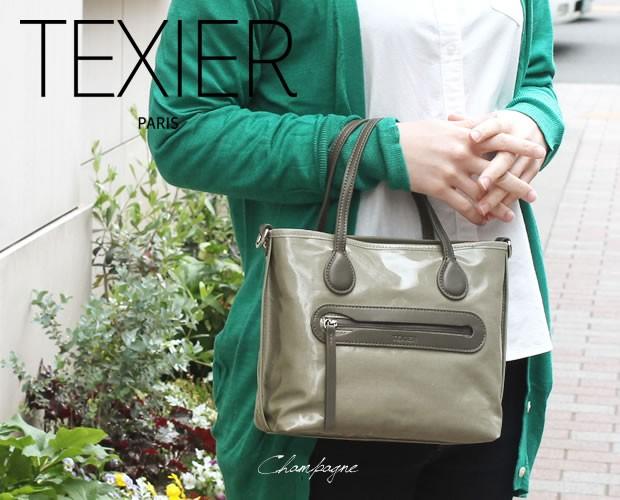 【TEXIER】シンセティックコーティングフロントポケット2wayトート