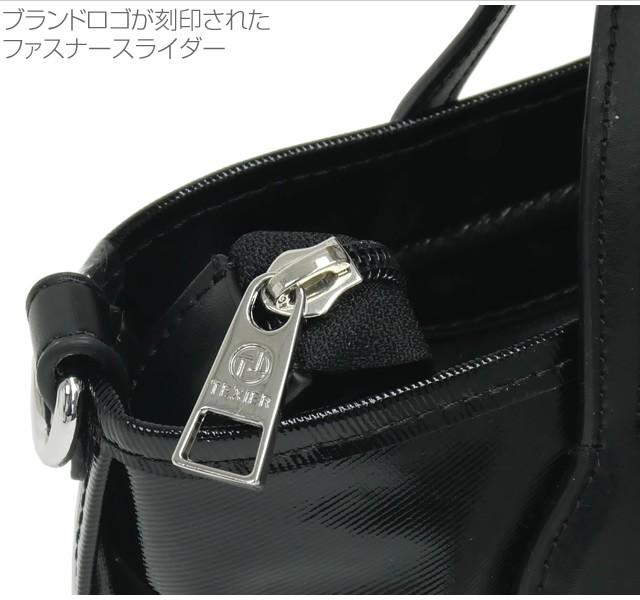 【TEXIER】シンセティックコーティングフロントポケット2wayトート 詳細
