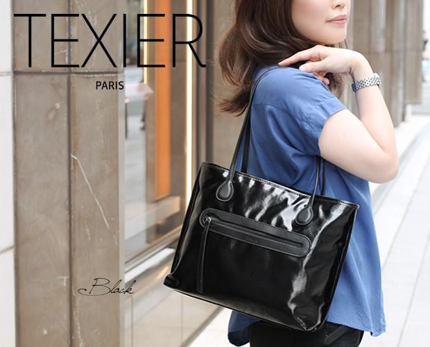 【TEXIER】シンセティックコーティングフロントポケット付きショルダートート(M)
