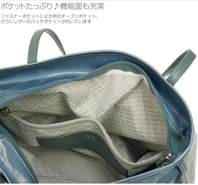 【TEXIER】シンセティックコーティングフロントポケット付きショルダートート(M) 詳細