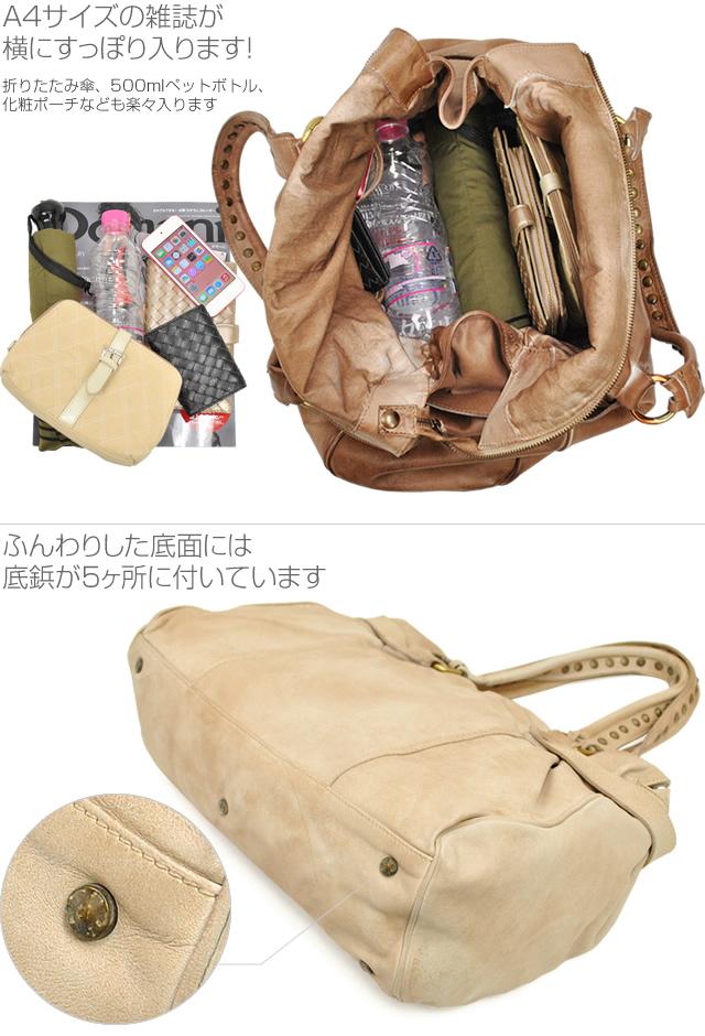 【TOSCANI】口折れトートバッグ 詳細