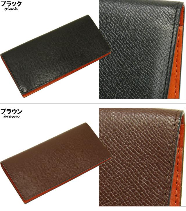 チェルケスレザー 二つ折り長財布 ブラック、ブラウン