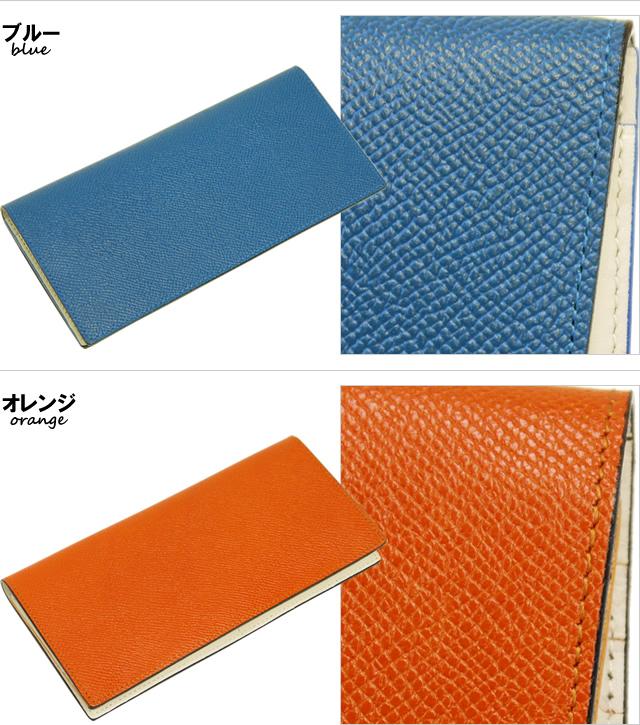 チェルケスレザー 二つ折り長財布 ブルー、オレンジ