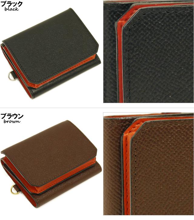 チェルケスレザー 三つ折り財布 ブラック、ブラウン