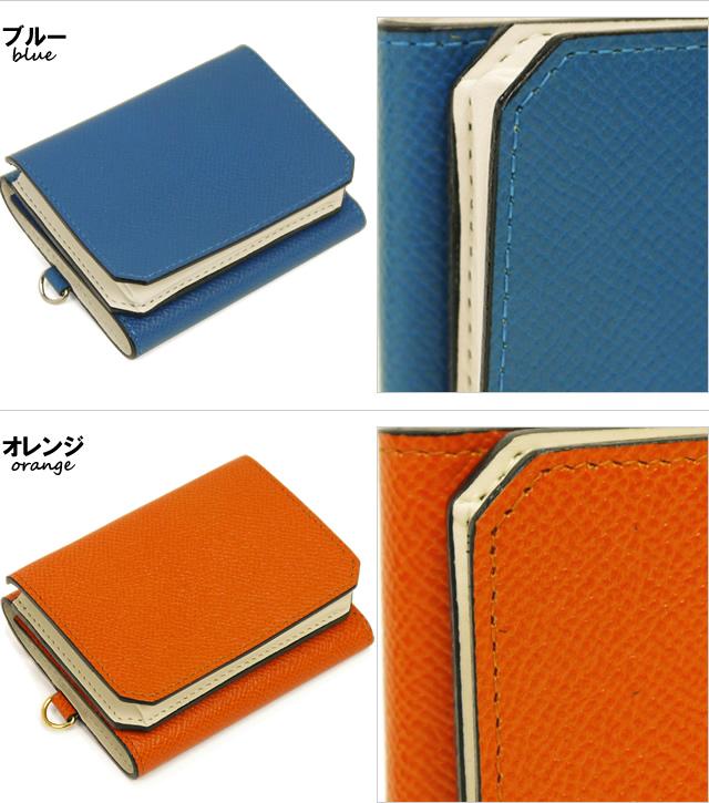 チェルケスレザー 三つ折り財布 ブルー、オレンジ
