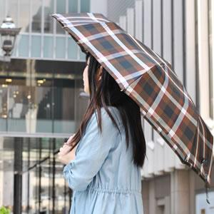 【rainbow】ワンタッチ自動開閉折りたたみ傘