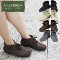 ARCOPEDICOのクラシックライン シューズ ハイカットタイプ