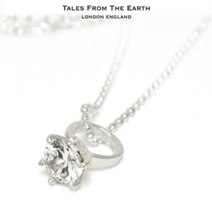 イギリス製ペンダント ダイヤの指輪