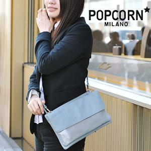 POPCORN(ポップコーン)のバイカラークラッチ&ハンドバッグ(全8色)。