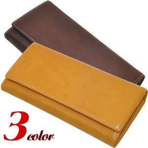 【ベジタブルレザー】かぶせフラップ長財布 全3色